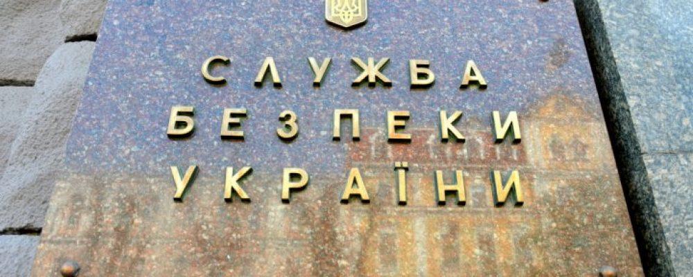 СБУ попередила махінації на тендерах з відбудови Донбасу